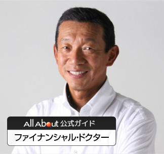 Allabout公式ガイド ファイナンシャル・ドクター