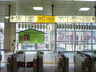 府中駅南口出口の改札から出て右方向へ