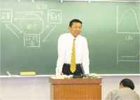 北川邦弘 早稲田大学オープンカレッジ講座